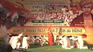 Tumhe So So Bar Naman Hai | Bharat Ko Vishwaguru Banaye 2010 || Arya Samaj