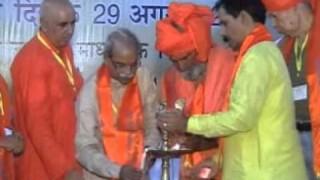 Deep Prajwalan | Sarvadeshik Sabha Shatabdi Sadaran Adhiveshan|