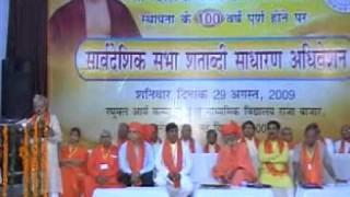 Speech | Anand Kumar Arya Ji || Arya Samaj