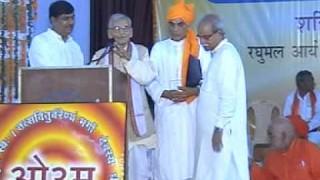 Speech | Vishuddhanand | Sarvadeshik Sabha Shatabdi Sadaran Adhiveshan |