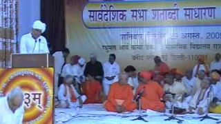 Speech | Sarvadeshik Sabha Shatabdi Sadaran Adhiveshan