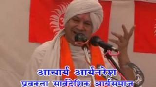 Pravachan by Acharya Arya Naresh Ji || Arya Samaj