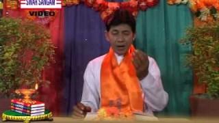 Bhajan | Jis Ghar Mein Ho Pyar ..| Vo Ghar Kitana Sundar Hai || Arya Samaj
