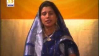 Bhajan | Gayatri Mahamaya Tera… || Arya Samaj