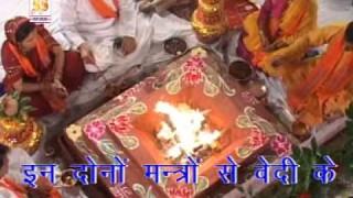 Dainik Yagya Ki Purn Vidhi || Arya Samaj