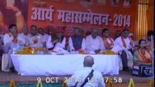 Bhajan | Bolo Dayanand Rishi Dayanand | Arya Mahasammelan 2014 | Arya Samaj