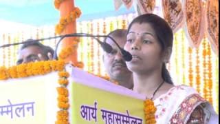 Speech | Arya Mahasammelan 2014 | Arya Samaj