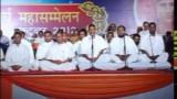 Gurukul Brahmachari Shandhya    International Arya Mahasammelan 2012    Arya Samaj