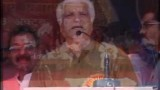 Speech Sh Ramakant Goswami Ji    International Arya Mahasammelan 2012    Arya Samaj