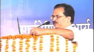 Speech Chandramohan Bhagat Ji || International Arya Mahasammelan 2006 || Arya Samaj