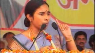 Speech Dr. Pavitra Ji || International Arya Mahasammelan 2006 ||