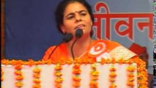 Speech Smt. Suniti Ji || International Arya Mahasammelan 2006 || Arya Samaj