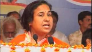 Speech | Smt. Annapurna Ji || International Arya Mahasammelan 2006 ||