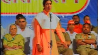 Speech Sukirti Ji || International Arya Mahasammelan 2006 || Arya Samaj