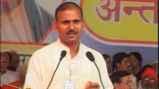 Speech | Vinay Vidhyalankar Ji || International Arya Mahasammelan 2006 || Arya Samaj