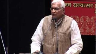 Speech   Rajendra Gupta Ji    Arya Samaj