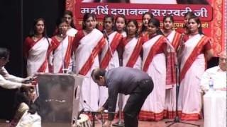 Abhinandan Geet | Arya Samaj Sthapna Diwas 2012 || Arya Samaj