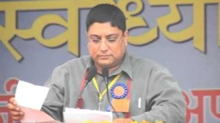 Speech | Praveen Singh Ji || International Arya Mahasammelan 2006 || Arya Samaj