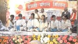 Aaj Milne Milane Ka Tyohar Hai || Arya Samaj