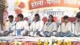 Bhajan | Om Japo Hari Om Japo | Arya Samaj