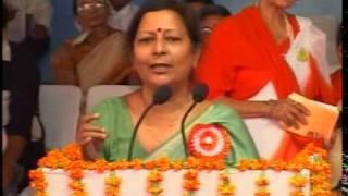 Speech | Smt. Shushma Sharma Ji || International Arya Mahasammelan 2006 || Arya Samaj