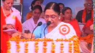 Speech | Sakuntla Dixit Ji || International Arya Mahasammelan 2006 || Arya Samaj