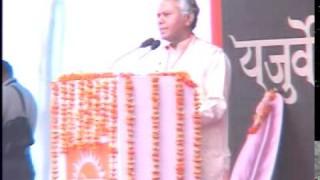 Speech | Udaynarayan Gangu Ji || International Arya Mahasammelan 2006 || Arya Samaj