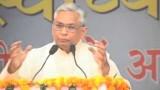 Speech | Dr. Maheshvidhya Alankar Ji || International Arya Mahasammelan 2006 || Arya Samaj