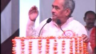 Speech   Dr. Ramprakash Ji    International Arya Mahasammelan 2006    Arya Samaj