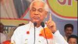 Speech | Chincharan Sawant Ji || International Arya Mahasammelan 2006 || Arya Samaj