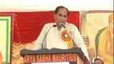 Speech   Anil Kumar Bichu   International Arya Mahasammelan 2013  