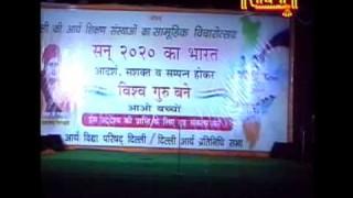 Bacchon Se Desh Ka Bhavishya Dristhi 2020 (Part-II)
