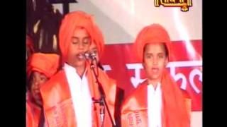 Bacchon Se Desh Ka Bhavishya Dristhi 2020 (Part-I)