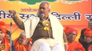 Speech | Dr. Ramprakash | 88th Swami Shraddhanand Balidan Diwas Samaroh |