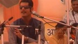 Bhaj Omkar (125TH NIRVANOTSAV)