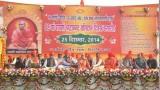 Badi Hi Suhani Hai Pyari Arya Samaj (88th Swami Shraddhanand Balidan Divas Samaroh)