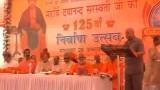 Surendra Ralley Ji (125th Nirvanotsav)