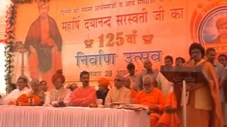 Speech Aarti Mehra Ji | 125th Nirvanotsav |