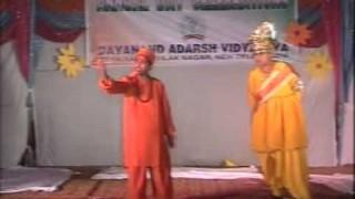 Natika (Annual Day of Dayanand Adarsh Vidyalaya)