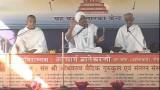 Kriyatmak Yagya Prasikshan Shivir (Part-2) || Arya Samaj