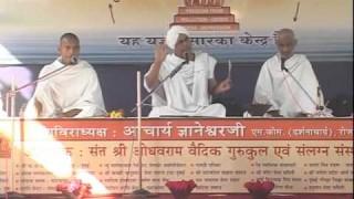 Kriyatmak Yagya Prasikshan Shivir (Part-2)