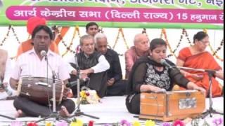 Bhajan | Bhool Nahi Sakte Kurbani… || Arya Samaj