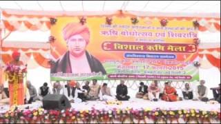 Swami Sumedhanand Ji (Rishi Bodh Utsav Evam Shivratri 2015)