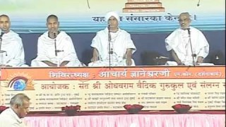 Kriyatmak Yagya Prasikshan Shivir (Part-3) || Arya Samaj
