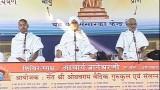 Kriyatmak Yagya Prasikshan Shivir (Part-4) | Arya Samaj