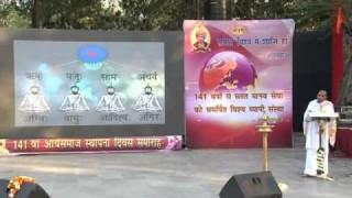 Speech | Acharya Sanant Kumar || Arya Samaj