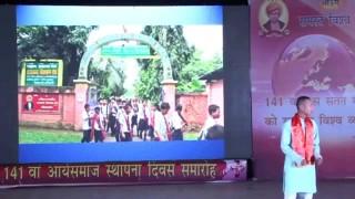 Bachchon Ka Sanskritik | Arya Samaj Sthapana Diwas-2015 || Arya Samaj