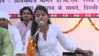 Kaisi Ye Adhbhut Garhi Hai…|| Arya Samaj