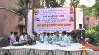 Hum Bharatvasi…|| Arya Samaj