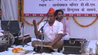 Samay Ne Fir Lalkara Hai… || Arya Samaj